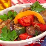 Куриная печенка с овощами