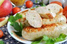 Французские колбаски «Буден Бланк»