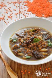 Суп из чечевицы с сушеными грибами